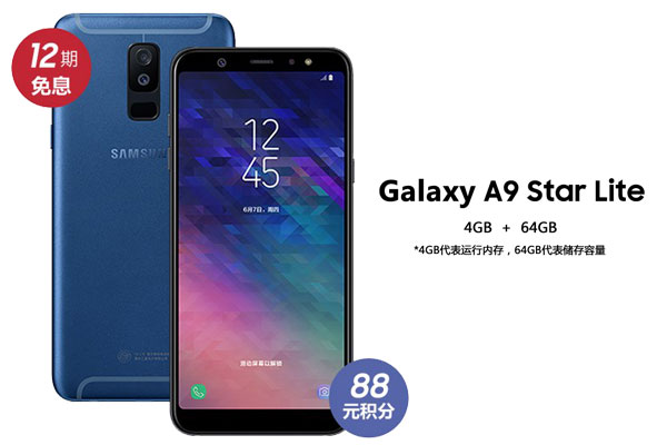 Galaxy A9 Star และ Galaxy A9 Star Lite