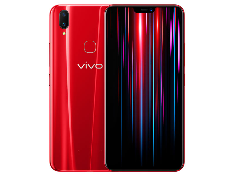vivo Z1 Youth Edition