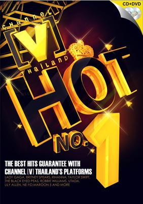 [V] Hot No.1