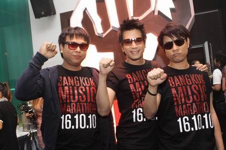 Bangkok Music Marathon