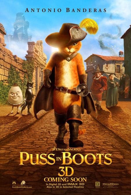 ตัวอย่างหนัง Puss In Boots