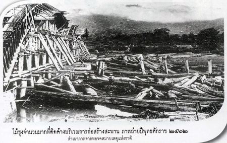 การก่อสร้างสะพานทาชมภู