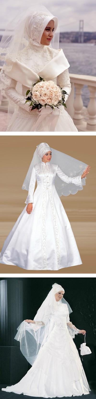 ชุดแต่งงานอิสลาม