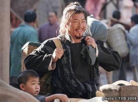 ไทเก๊กหมัดทะลุฟ้า (จ้าวเหวินจั๋ว, หลินฟง) /หนังจีนกำลังภายใน