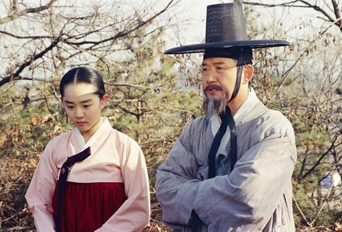 เมียงซอง จักรพรรดินีที่โลกลืม