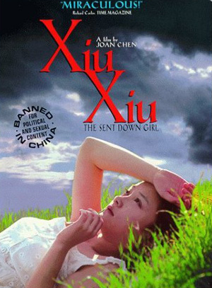Xiu Xiu :The Sent Down Girl