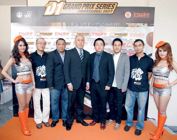 D1 Grand Prix Thailand Series 2012