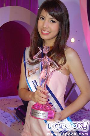 มิสทีนไทยแลนด์ 2009