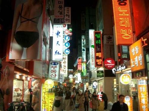 มยองดง (Myeongdong)