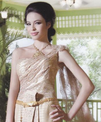 ทรงผมชุดไทยแต่งงาน