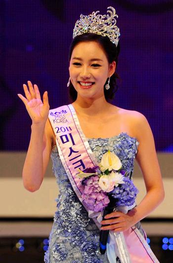 ยลโฉม สาวงามผู้คว้ามงกุฎ Miss Korea 2011