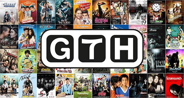 10 เพลงรัก จากหนัง GTH ที่เราคิดถึง