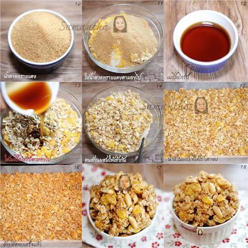 8 เมนูข้าวโอ๊ตลดความอ้วน อาหารเช้ามื้อคุณภาพ อิ่มง่าย ๆ ไขมันต่ำ