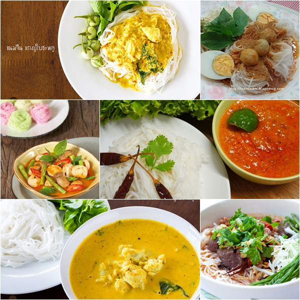 9 สูตรขนมจีน เมนูเส้นแบบไทยจัดเต็ม 7 น้ำยา 2 ยำ อร่อยแซ่บจนต้องแลบลิ้น