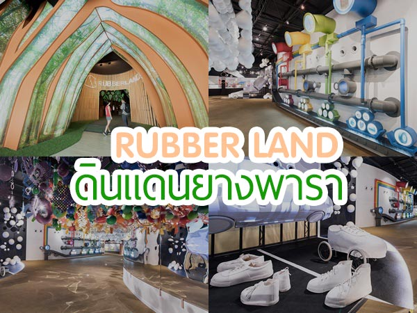 Rubber Land