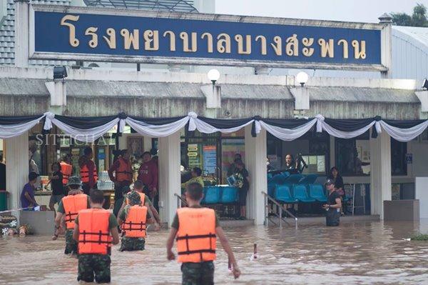 น้ำท่วมโรงพยาบาลบางสะพาน