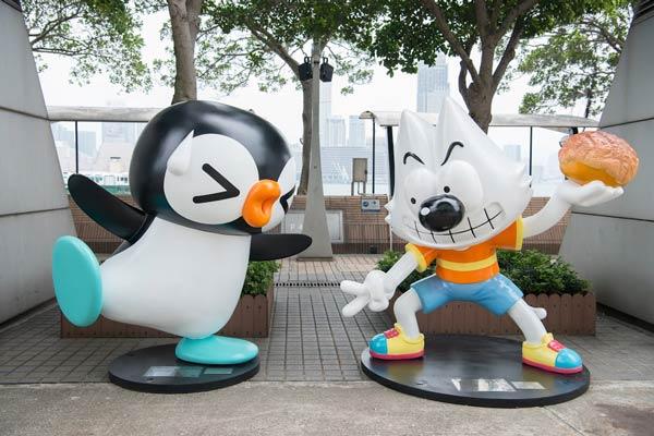สวนตัวการ์ตูน Ani-Com Park @ Harbour FUN