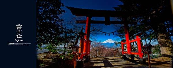 เที่ยวญีปุ่น
