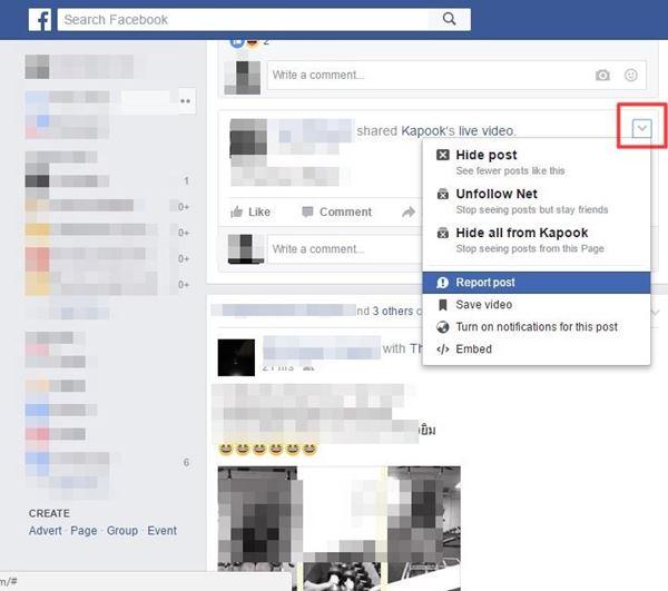 วิธีแจ้งข่าวปลอมที่ถูกแชร์บน Facebook