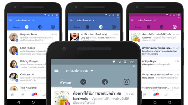 Facebook Pages Manager โฉมใหม่