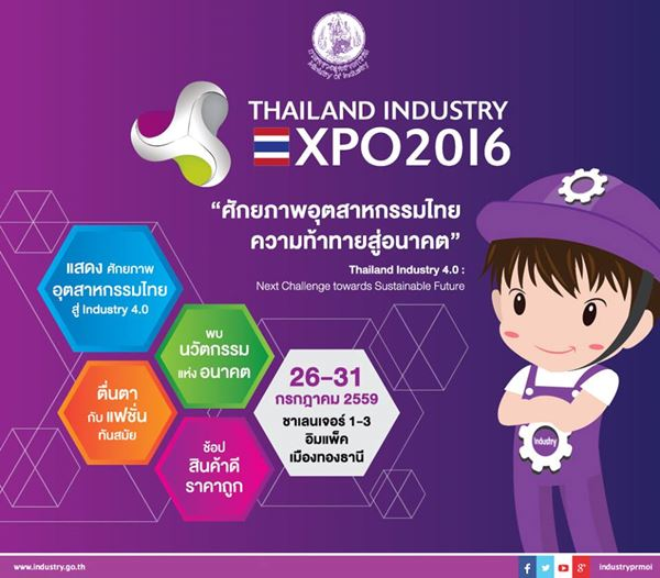 Thailand Industry Expo 201