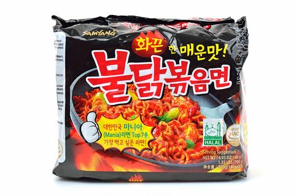 ของฝากเกาหลี