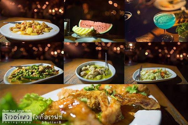 เที่ยวกาญจนบุรี 2 วัน 1 คืน