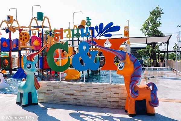 สวนน้ำ C&Y Water Park