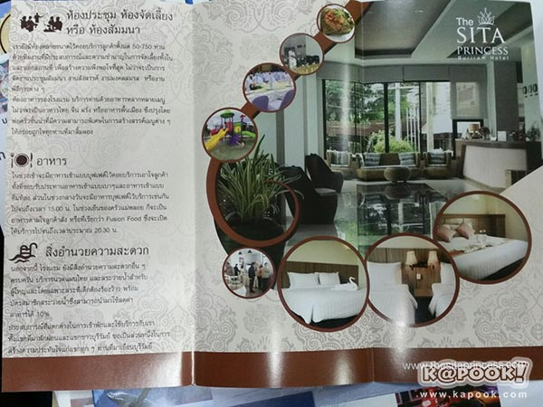 งานเที่ยวทั่วไทย ไปทั่วโลก ครั้งที่ 20
