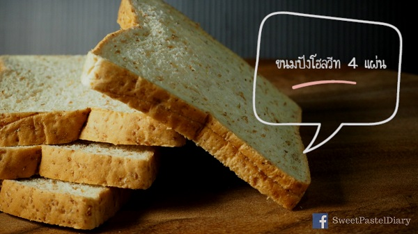 ขนมปังหน้าหมู
