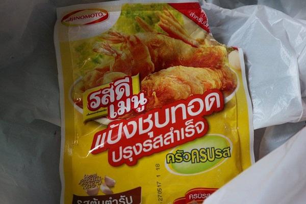 ไก่ทอดบอนชอน