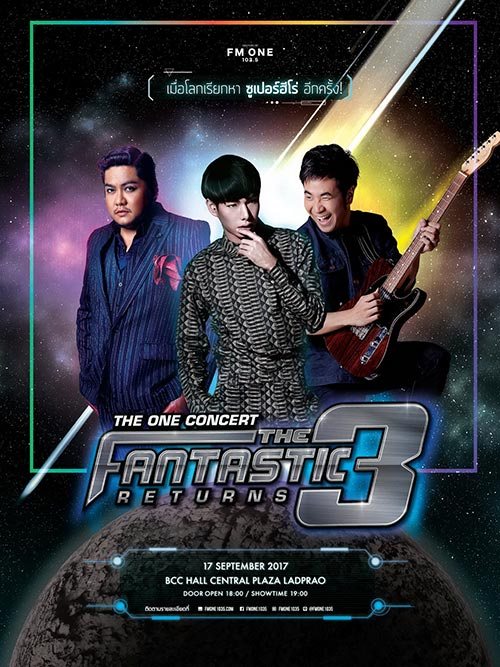 THE ONE CONCERT THE FANTASTIC 3 RETURNS