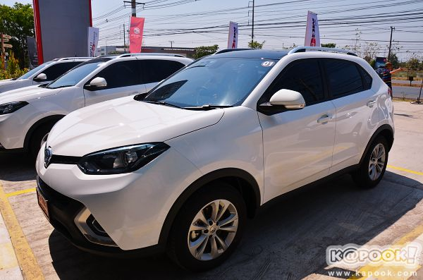 Test Drive MG GS 2017