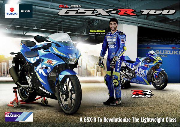 Suzuki GSX-R150 ปี 2017