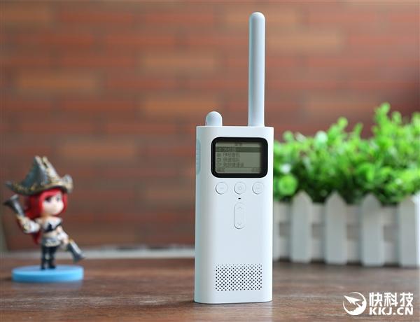 Xiaomi Walkie - Talkie วิทยุสื่อสาร