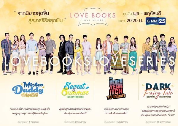 Love Books Love Series