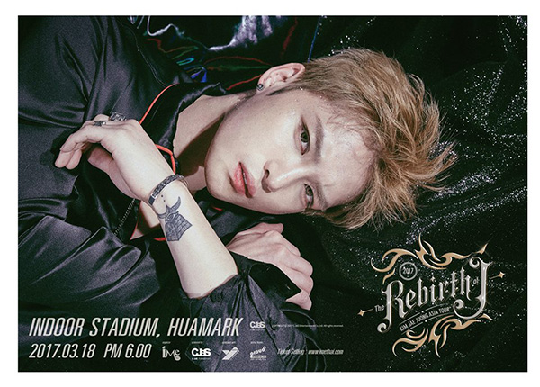 Kim Jae Joong Asia Tour in Seoul The Rebirth of J