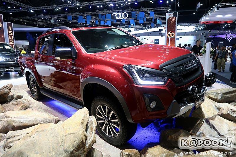Motor Expo 2017
