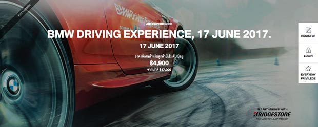 BMW Driving Experience 2017