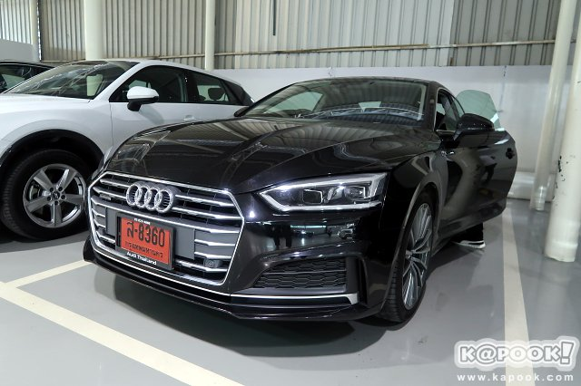 Audi A5​ ​Coupe