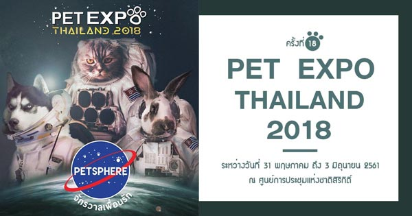 Pet Expo Thailand 2018