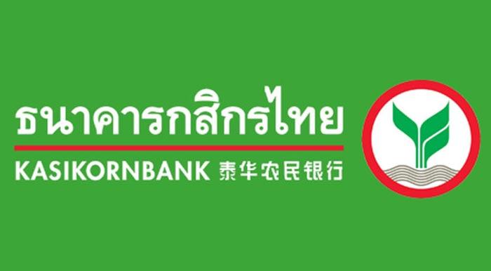 ธนาคารแห่งปี2561