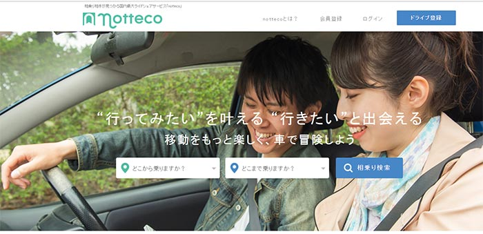 ไอเดียธุรกิจญี่ปุ่น