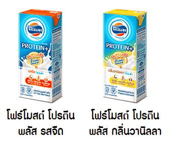 โปรตีนเวย์และเคซีน