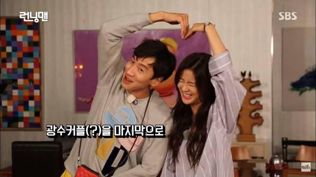 อีกวางซู คบกับนักแสดงสาว อีซอนบิน