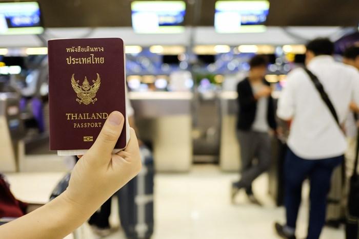 พาสปอร์ต (Passport)