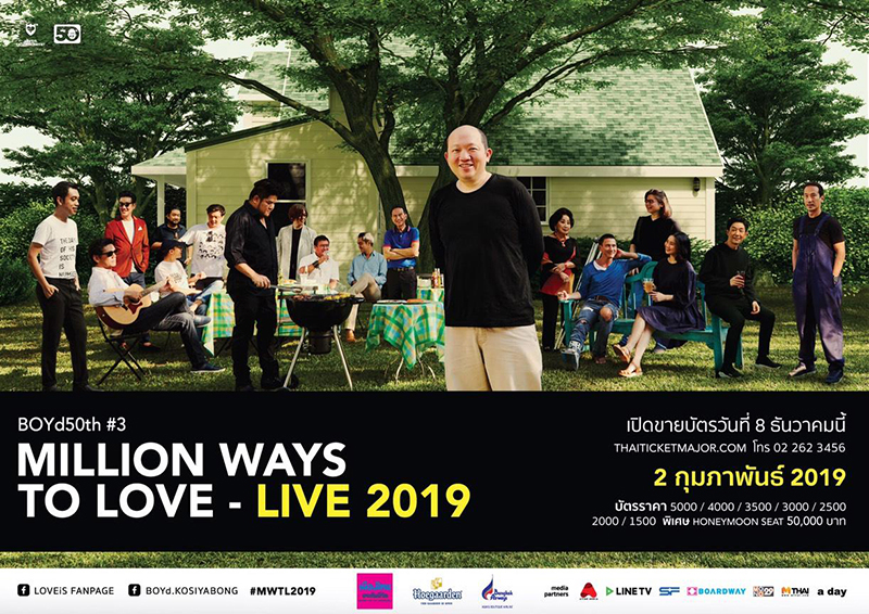 BOYd50th #3 Million Ways To Love - Live 2019