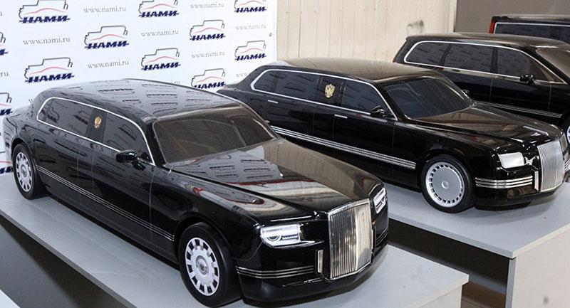 รถประจำตำแหน่งประธานาธิบดีรัสเซีย