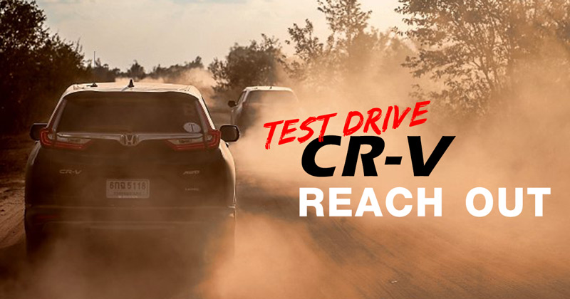 ​CR-V Reach Out