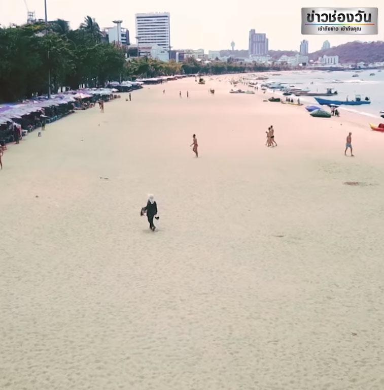 ชายหาดพัทยา